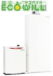ガス発電・給湯暖房システム:エコウィル