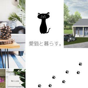 【完成見学会】 開催 …4月/上田市