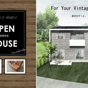 【完成見学会】 開催 …5月/小諸市